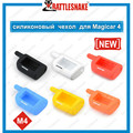 New design Magicar two way car alarm silicone case for Magicar M4 remote controller