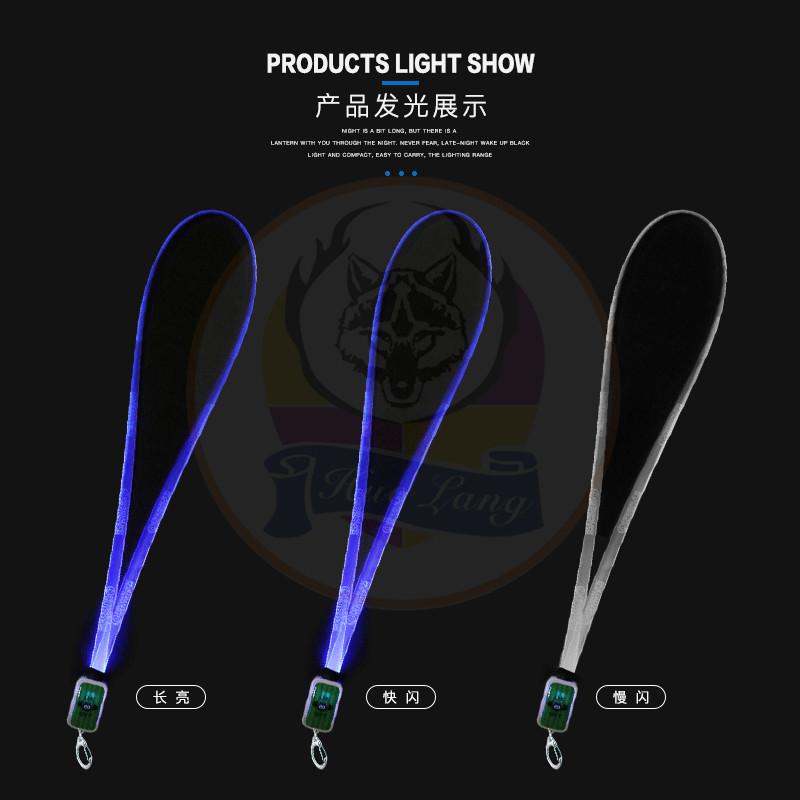 LED TPU Lanyard (8).jpg