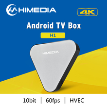 New Zealand Rk3229 1Gb Ram 8Gb Rom Andriod Tv Box Cheapest Hevc 4K Kodi 15.2 Video Full Hd 1080P Digital Android Tv Box