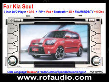 Special Car DVD Player with GPS Navigation For Kia soul