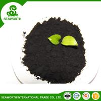 Brand new bio organic humic acid with high quality