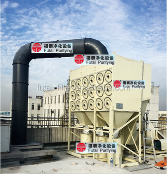 Futai manufacturer Cartridge Filter/Dust collector system