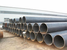 api 5l erw line pipe API 5L Spiral steel pipe with steel structure building
