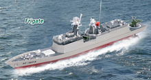 Hot Toys Electric Boat 1:275 4CH RC Frigate Type 054A Frigate Warship HT-3831A Battle Ship RC High Speed Boat for sales