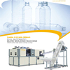 /product-detail/mineral-water-bottle-blowing-machine-pet-bottle-blowing-machine-bottle-making-machine-60590287643.html
