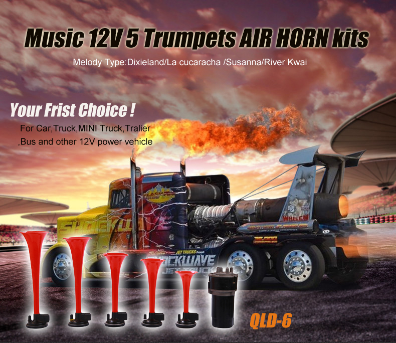 12v super loud high and low pickup truck lorry coach music air horn klaxon for sale
