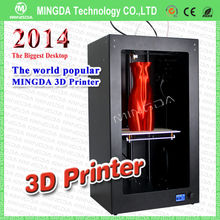 MINGDA Glitar 6 3D Plastic Printing Machine / 3D Object Printer / Personla 3D Printing Machine For Sale