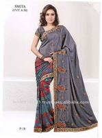 net sarees with blouse
