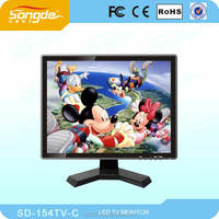 15 16 17 inch small size 12v dc LCD TV