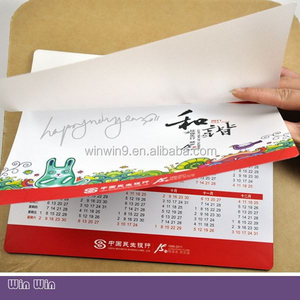 promotion eva mouse pad,photo frame mouse mat,High Quality Printed 2015 calendar mouse pad