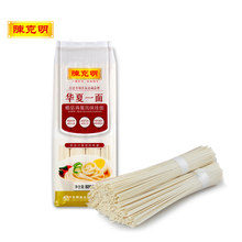 HACCP wholesale dried egg noodles