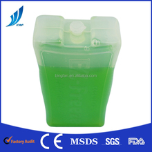 FACTORY free plastic ice cube tray FACTORY