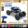 New product 1:18 radio control toy car race car games for kids