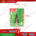 Magic Growing Paper Christmas Tree For Holiday Decoration/Gifts