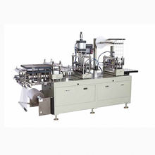 Automatic Lids Forming Machine/Disposable Paper Cup Cap Making Machine