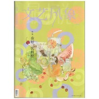 High quality coated paper a4 size custom fashion magazine printing