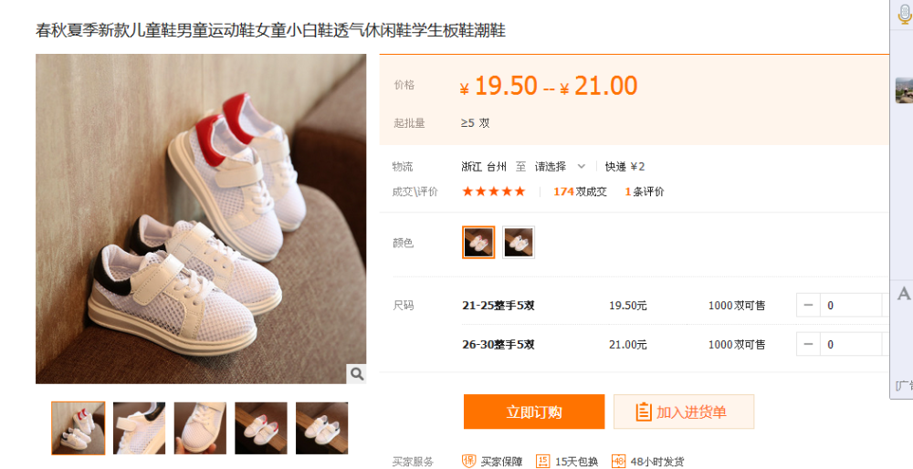 We take customers as our Gods,dutiful taobao buying <strong>agent</strong> ,china buying <strong>agent</strong>,can be believed professional buying <strong>agent</strong>,Customer