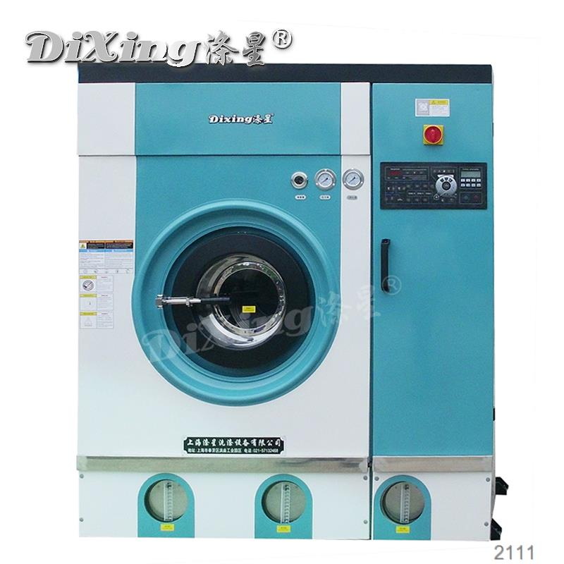 Top Quality canton fair dry cleaning machine manufacture with Warranty