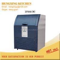 37kg to 46kg per day small ice cube machine ice making machine for store and petrol station