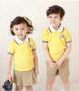 Bulk wholesale different colours kindergarten school uniforms