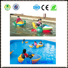 Joyful Children Water Park Toys Inflatable Swimming Pool Water Hand Boat QX-18079B