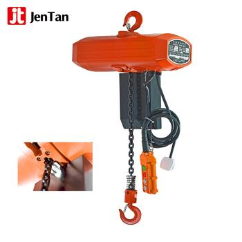 JenTan Wireless Remote Control 500kg Mini Electric Chain Hoist, Crane Lift