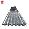 MARCH EXPO SALES PROMOTION color coated galvanized corrugated steel suppliers