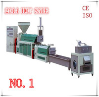 2014 Hot Sale PP/PE Film Plastic Recycling Granulating Machine 300-800kg/h
