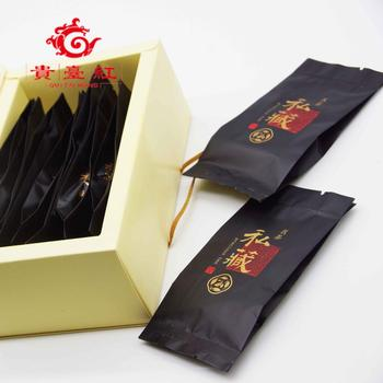 hot selling fresh and newly gift box chinese green tea