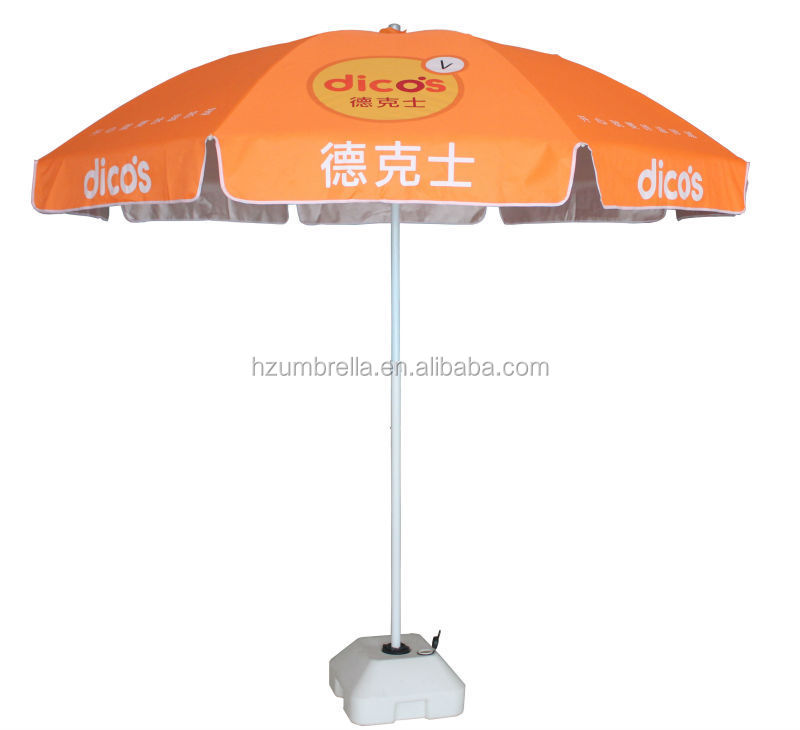 umbrella manufacturer china, standard umbrella size,banana umbrella