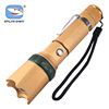 Smiling Shark High Power XPE LED Rechargeable Torch Light Adjustable Zoom Outdoor Portable Flashlight With Pen Clip