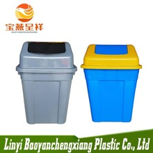Fashionable style high quality plastic HDPE garbage basket with swing lid