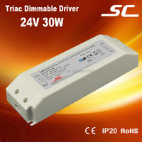 24V 30W triac constant voltage dimmable led power supply input 220v output 24vac