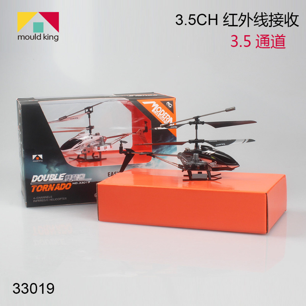 Agriculture drone professional helicopter