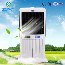 China famous brand SEPAT pure copper motor 50-90 type honeycomd cooling pad portable keruilai air cooler