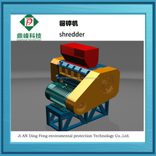 Old Car Tire Granulating Equipment for tire recycling