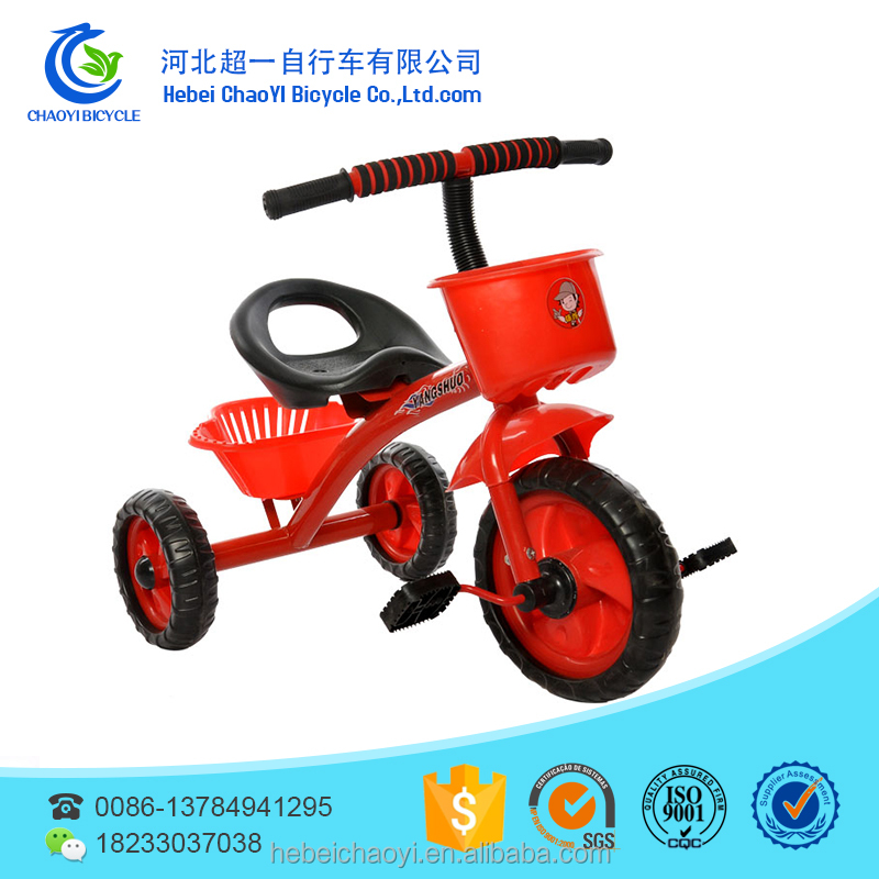 Supplier wholesale new model OEM Baby Tricycle