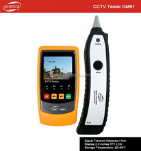 Multi-Function GM61 CCTV Tester
