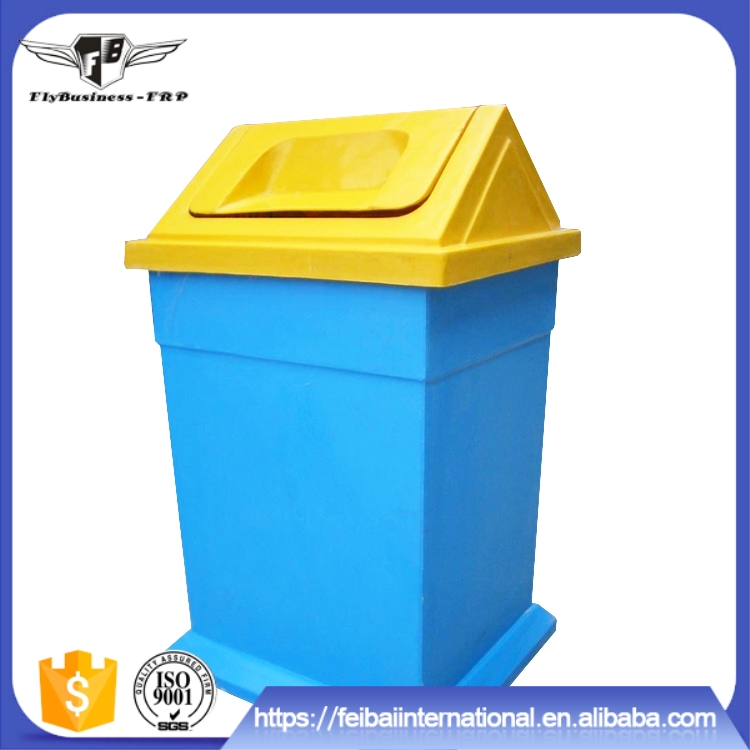 hot sale new style bearing strong impact resistance outdoor fiberglass rubbish bin