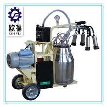 high quality cow milking facilities/ portable Milking Machine for sale