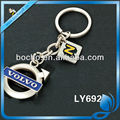metal car key chain
