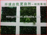 2013 New Artificial grass garden fence gardening artificial grass bush