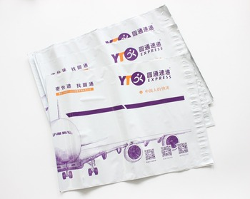 Custom your logo delivery express air flyer mailing bag plastic courier mailer printed express bags