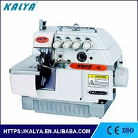 KLY-747 beautiful appearance 4 thread overlock sewing machine price