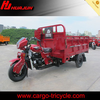 gasoline motor tricycle/3 wheel cargo trike/trike scooter 3 wheel scooter