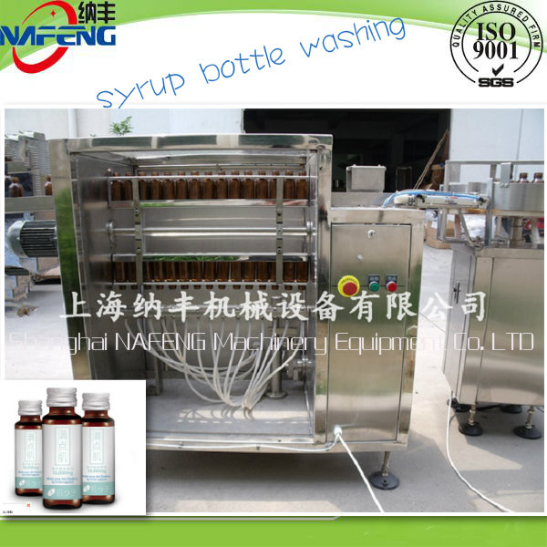 Automatic glass bottle washing machine for medical industry