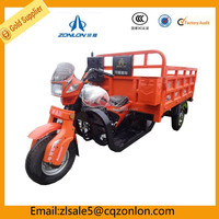 Hot Sale Three Wheel Motorcycle Cargo Tricycle With Cheap Price