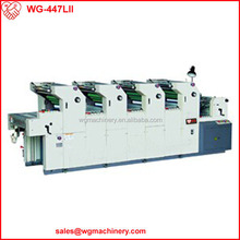 WG-447LII 4 Colour Offset Printing Machine Price In India