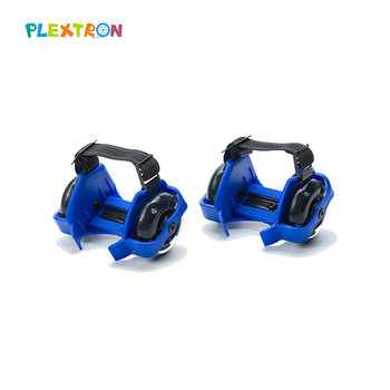 Attachable Wheel Roller Skates, Kids Mini Flash Roller, Heel Skates For Sale