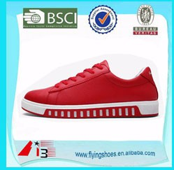 Customize your own brand sport casual shoes